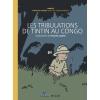 Les Tribulations de Tintin au Congo
