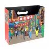 File Box Tintin - Les rues de Shanghai