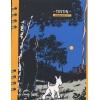 Agenda Tintin 2010