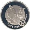 Moeda 10 € Prata Bélgica - Tintin 75º Aniversário