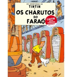 """Os charutos do faraó"" - Volume 4"