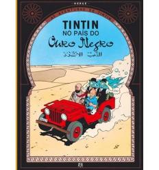 """""""Tintin no país do Ouro Negro"""" - Volume 15"""
