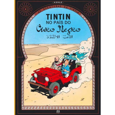 """Tintin no país do Ouro Negro"" - Volume 15"