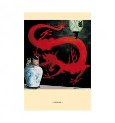 Postcard The Blue Lotus