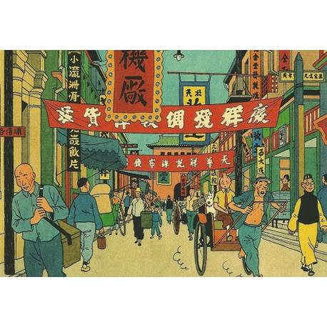Carte postale Lotus Bleu