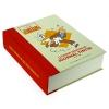 Tintin - Edition de luxe : La grande aventure du Journal Tintin, 1946-1988